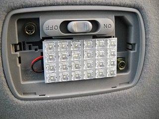 ルームランプ暗くありませんか?LEDルームランプに交換しましょう。のサムネイル画像