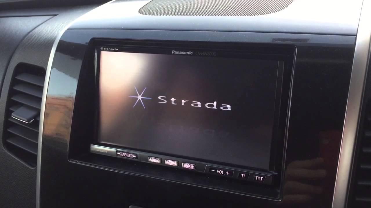 カーナビといえばストラーダ!ストラーダシリーズで人気なのはどれ?のサムネイル画像