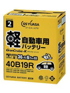 要チェック!軽自動車のバッテリーについて基礎知識をまとめました!のサムネイル画像