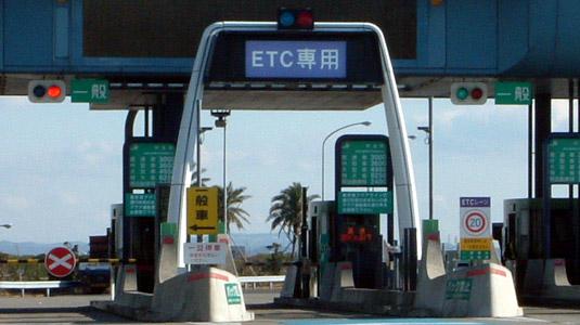 ETCカード利用。仕事の利用で領収書が欲しい時にはどうすればいい?のサムネイル画像