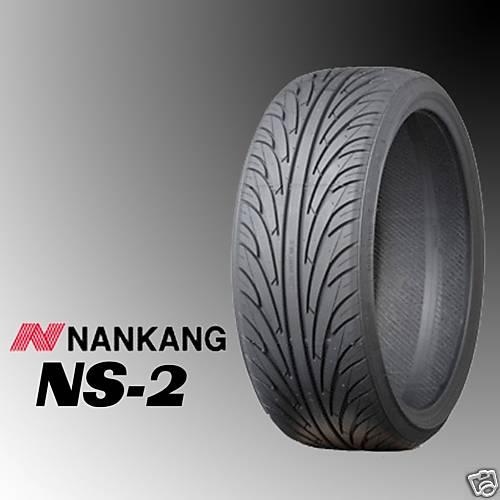 コストパフォーマンの高いスポーツタイヤ ナンカンNS-2に注目!のサムネイル画像