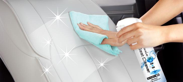 車のシートに飛ばしてしまった汚れシミ クリーナーで気にならない!のサムネイル画像