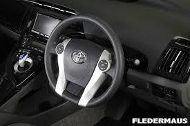 トヨタのプリウスのステアリングを変えて気分を変えませんか?のサムネイル画像