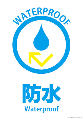 これは便利!おすすめの車の防水シートカバーについてまとめました!のサムネイル画像